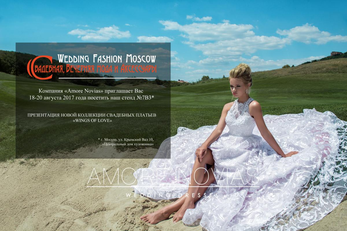 131-prezentarea-colec-iei-wings-of-love-la-expozi-ia-interna-ional-wedding-fashion-moscow-18-20-august-2017